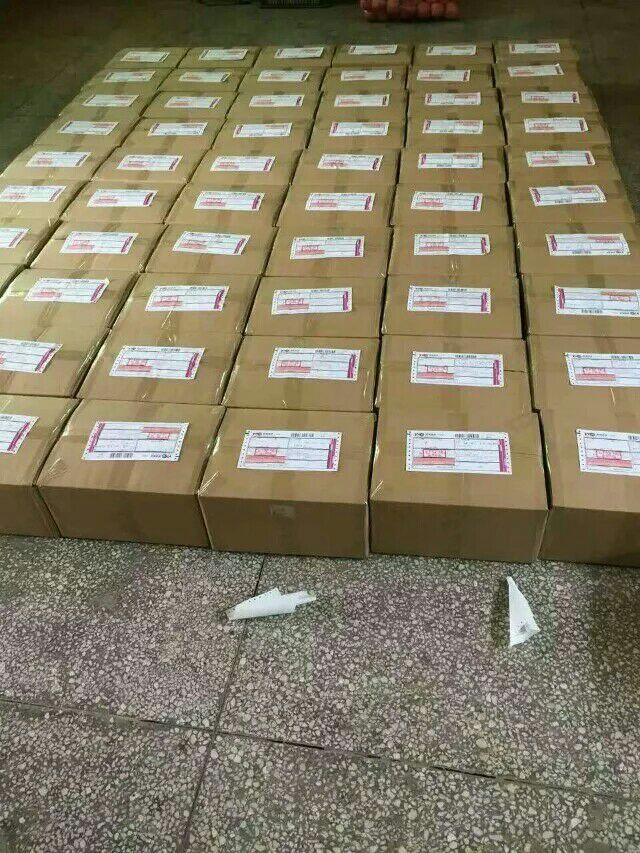 陕西渭南市富平县红富士苹果 75~80mm 纸袋批