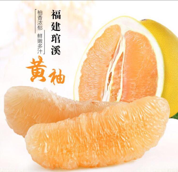 柚子简笔画颜色