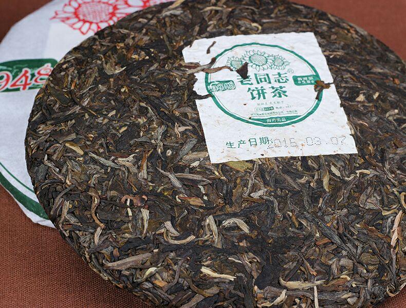 百年大树茶 紧压茶