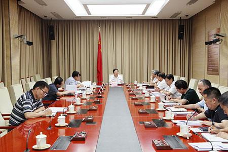 韩长赋主持召开农业部常务会议