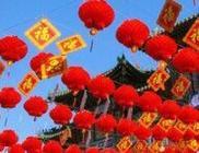 春节:城里只有长假 农村才有年味 回家才算过节