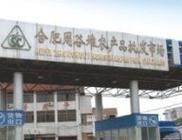 """2月21日""""农产品批发价格200指数"""""""