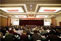 湖南省养殖业工作会议在长沙召开
