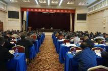 湖南省农作物种业工作会议在长沙召开