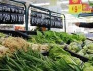 """3月9日""""农产品批发价格200指数"""""""