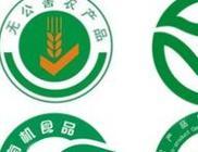 """湖北省倡导打破农产品""""优质难优价""""怪圈"""
