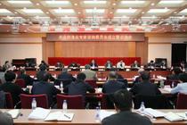 农业部渔业专家咨询委员会成立