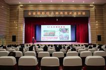 湖南省稻虾综合种养技术培训班在南县成功举办