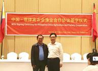 屈冬玉访问菲律宾并主持中菲农业合作联委会会议
