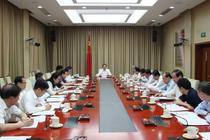 农业部深化农村改革工作领导小组会议