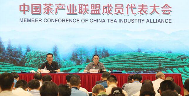 中国茶产业联盟成立