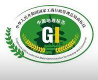 重庆有效运用地理标志商标促进农业品牌发展