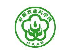 国际农业科技发展峰会在京召开