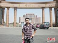 农村双创风口到了:浙江大学生创业补助1万补3年