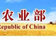环京津贫困地区农民合作社带头人专题培训班举办