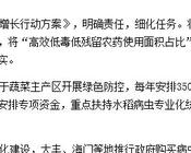 江苏省扎实推进农药减量增效 连续两年实现负增长