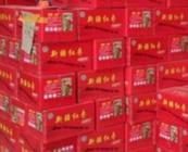 第二十届中国农加工洽谈会将于9月在河南举行