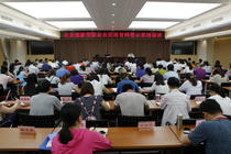 农业部首批新型职业农民培育师资示范培训班举办