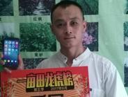 """""""龙虎榜""""榜样力量带动新农人成长"""