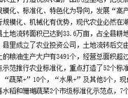 安乡县 凸显资源优势 做强农业产业