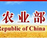 农业部公布2017年中国美丽休闲乡村