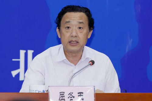 第十五届中国国际农产品交易会圆满闭幕