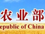 2017年农业产业扶贫论坛在京召开