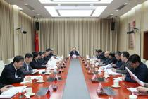 全国农村集体产权制度改革举行部际联席会议