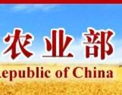 农业部派出5个督导组开展秋收秋播指导服务