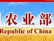 中药材产业发展座谈会在京召开