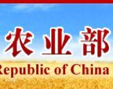 10月份全国农业农村经济继续向好