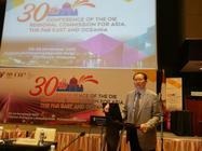 世界动物卫生组织第30届亚太区域大会召开