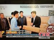 河南民权县长携一亩田食尚之星登CCTV为山药代言