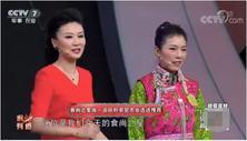 一亩田产业地图:云南千年诺邓火腿的产业化之路