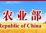 农业部公布2017年全国休闲农业和乡村旅游示范县