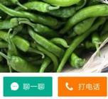 湖南安乡县着力发展现代农业