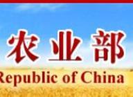 农业部专家深入武陵山区开展科技助力产业扶贫