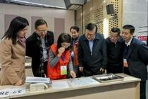 第二届全国水产技术推广职业技能竞赛在京举办