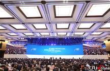 世界互联网大会:互联网企业聚焦互联网精准扶贫