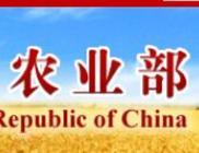 农村改革各项工作稳步推进