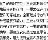 陕西省农业厅携手媒体 大力宣传产业扶贫