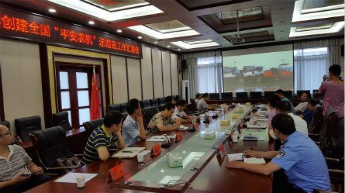 """2017年湖南省深入推进""""平安农机""""创建工作"""