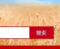 中国农业品牌创新联盟代表会议在京举行