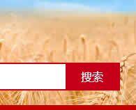 全国草原违法案件发案数量和破坏草原面积双下降