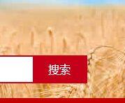 三部门共同支持农业产业化联合体加快发展