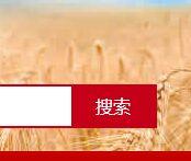 质量兴农绿色兴农 重庆召开春季农业生产现场会