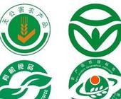 """邵阳市加快农业品牌培育 """"三品一标""""农产品186个"""