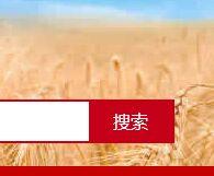 湖北首批24个农产品质量安全县出炉