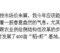 """湖南安乡县汤家岗村特色产业再添""""新军"""""""