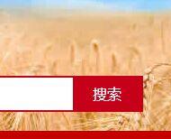 县级农业部门负责人农业品牌建设班在上海举办
